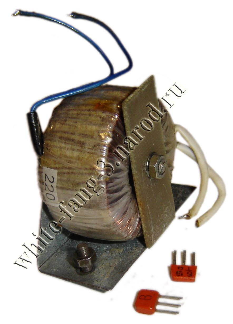 Трансформатор без сердечника своими руками 573